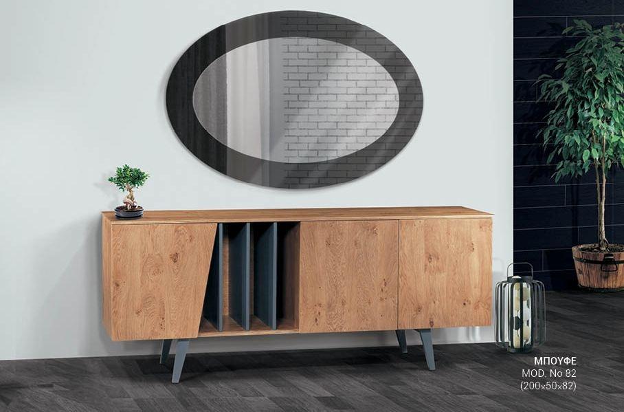 Μπουφές κομψός λειτουργικός έξυπνα σχεδιασμένος με πρωτοποριακό design